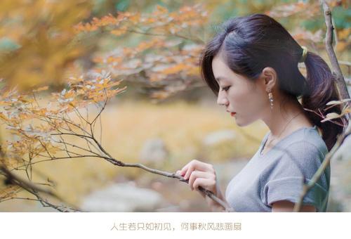 烦恼时勉励自己的句子_离开是一种回忆的珍藏